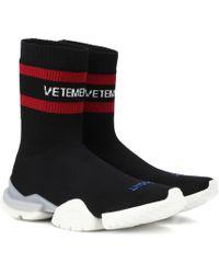 Vetements - X Reebok Stretch-knit Sneakers - Lyst