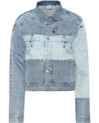 Vetements - X Levi's® Cropped Jeans - Lyst