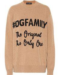 Dolce & Gabbana - Pull en cachemire et laine vierge - Lyst