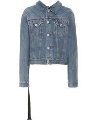 Unravel - Oversized Denim Jacket - Lyst