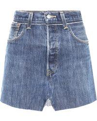 Vetements - X Levi's® Denim Skirt - Lyst