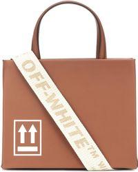 Off-White c/o Virgil Abloh - Box Mini Bag - Lyst