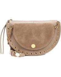 See By Chloé - Kriss Medium Leather Crossbody Bag - Lyst