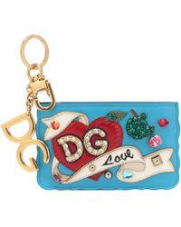 Dolce & Gabbana - Tarjetero llavero de piel - Lyst