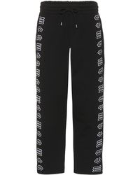 McQ - Embroidered Cotton Sweatpants - Lyst