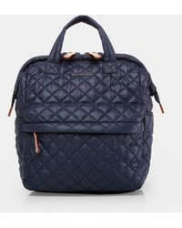 MZ Wallace - Quilted Dawn Small Top Handle Backpack - Lyst