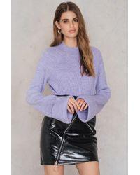 NA-KD - Diagonal Zip Patent Skirt - Lyst