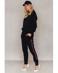 NA-KD - The Future Equals Female Sweatpants Black - Lyst