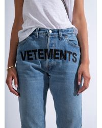 Vetements - Logo Denim - Lyst