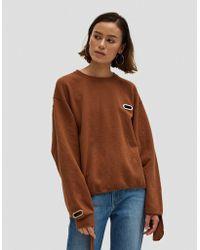 Collina Strada | Sweatshirt Grommeted In Nude64 | Lyst