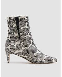 Atp Atelier - Nila Boot In Printed Snake - Lyst