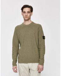 Stone Island - Soft Cotton Irregular Stitch Sweater - Lyst