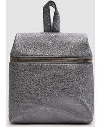 Kara - Crinkled Metallic Small Backpack In Pyrite - Lyst