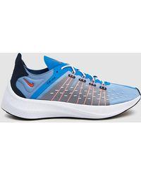 online store 7939f 57098 Nike - Exp-x14 Sneaker - Lyst
