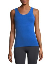 HPE - Classic Performance Tank - Lyst