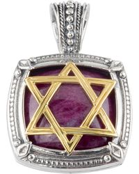 Konstantino - Men's Sterling Silver & 18k Gold Star Of David Pendant With Ruby Root - Lyst