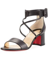 Christian Louboutin - Choca Strappy Red Sole Pump - Lyst
