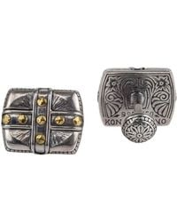 Konstantino Carved Silver Cuff Links f85UuILK