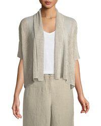Eileen Fisher - Organic Linen Open-weave Short Cardigan - Lyst
