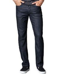 Joe's Jeans - Men's Brixton King Jeans - Lyst
