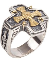 Konstantino - Men's Stavros 18k Gold Cross Ring - Lyst
