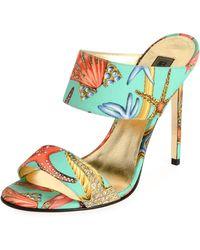 Versace - Tresor De La Mer Mule Sandal - Lyst