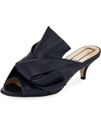 N°21 - Pleated Leather Low-heel Slide Sandal - Lyst