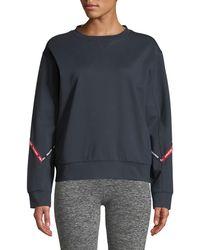 The Upside - Lace-up Logo Crewneck Sweatshirt - Lyst