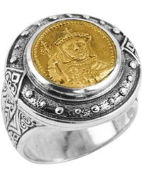 Konstantino - Men's Byzantium Sterling Silver & Bronze Coin Ring Size 10 - Lyst