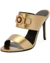 Versace - Icon Medusa Metallic Leather Mule Slide Sandals - Lyst