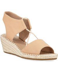 ed34c33f6 Eileen Fisher Agnes Metallic Suede Espadrille Wedge Sandals in ...
