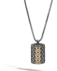 John Hardy - Men's Classic Chain Dog Tag Necklace With Rhodium & 18k Gold - Lyst