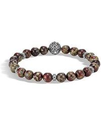 John Hardy - Men's Classic Chain Bead Bracelet W/ Jasper - Lyst