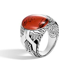 John Hardy - Asli Classic Chain Link Signet Ring With Red Jasper - Lyst
