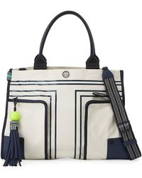 Tory Sport - Tennis Coated East-west Gym Tote Bag - Lyst