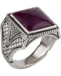 Konstantino - Men's Sterling Silver Signet Ring With Ruby Root - Lyst