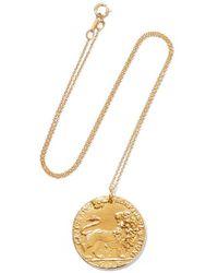 Alighieri Il Leone Medallion Vergoldete Kette - Mettallic