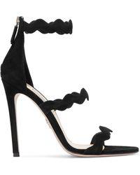 e10c255b2d0 Lyst - Prada 115 Scalloped Suede Sandals in Natural