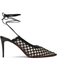 Christian Louboutin - + Roland Mouret Cage And Curry Mesh And Woven Leather Pumps - Lyst