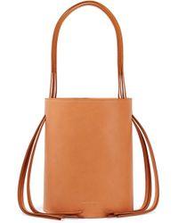Mansur Gavriel - Fringe Pink Lined Leather Bucket Bag - Lyst
