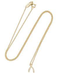 Jennifer Meyer - Wishbone Kette Aus 18 Karat Gold Mit Diamanten - Lyst