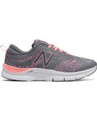 New Balance - 713 Graphic Trainer - Lyst