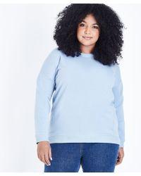 New Look - Curves Bright Blue Slouchy Sweatshirt - Lyst