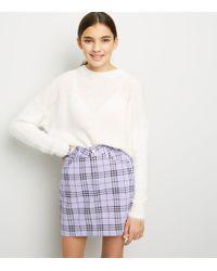 7d39c3412 New Look Girls Rainbow Glitter Stripe Tube Skirt in Blue - Lyst