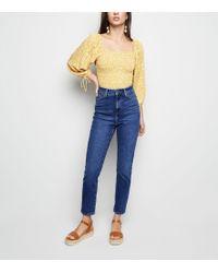 fda9e2c4110a New Look Pale Blue Waist Enhance Slim Mom Jeans in Blue - Lyst