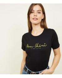 44d69f1c62c56 New Look White Mon Amie Slogan Tie Front Crop T-shirt in White - Lyst