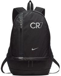 0de76a721f Nike Cheyenne Solid Backpack in Blue for Men - Lyst