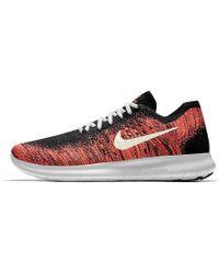 newest ece04 f38a5 Nike - Free Rn Flyknit 2017 Id Women s Running Shoe - Lyst