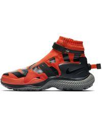 Nike - Nike Gaiter Men's Boot - Lyst