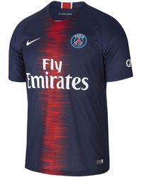 Nike - Paris Saint-germain Club Team Home Stadium Jersey - Lyst